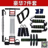 健身器 臂力器40kg30kg臂力棒60公斤50公斤健身器材家用彈簧握力棒擴胸肌 LX 玩趣3C