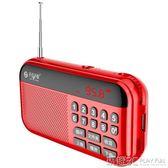 收音機 H2收音機老人便攜式迷你音箱插卡充電播放器隨身聽小音響 玩趣3C