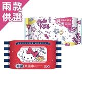 三麗鷗 Hello Kitty 凱蒂貓 純水/抑菌 柔濕巾 20抽 濕紙巾 【BG Shop】2款可選