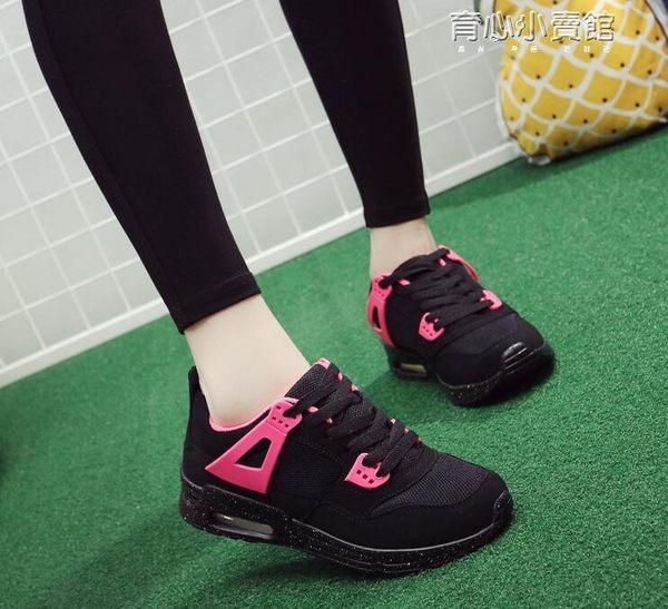 氣墊鞋 運動鞋女韓版百搭黑色透氣網鞋學生鞋厚底氣墊休閒跑步鞋 育心小賣館