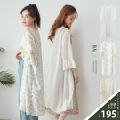 純白與花朵輕薄透視雪紡長版罩衫-BAi白媽媽【310534】