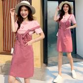 VK精品服飾 韓國風俏皮氣質吊帶裙顯瘦休閒套裝短袖裙裝