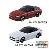 TOMICA多美小汽車 No.074 BMW Z4 +初回 (2台一起賣) 79866