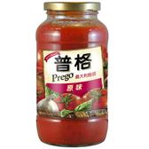 普格Prego原味麵醬680g【愛買】