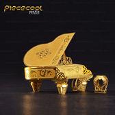 3d立體DIY全金屬拼裝模型-仿真三角架鋼琴 高難度創意禮物限時八九折