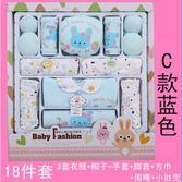 彌月禮盒組初生嬰兒衣服棉質新生兒禮盒套裝樂享生活館liv