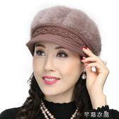 中老年人帽子女冬天棉帽針織老人帽子女奶奶冬季保暖媽媽兔毛線帽 芊惠衣屋