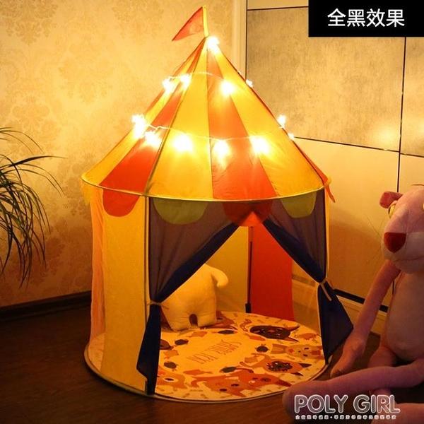 兒童寶寶帳篷游戲屋室內女孩男孩公主城堡蒙古包玩具屋大房子 ATF 夏季新品