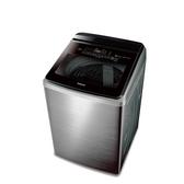 Panasonic國際牌22公斤變頻洗衣機NA-V220KBS-S