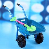 大號沙灘小推車兒童玩具單雙輪鏟套裝玩沙玩雪工具小孩推土手推車 至簡元素