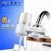 過濾器過濾器廚房家用水龍頭過濾器嘴自來水透明花灑前置直飲最後1天下殺75折