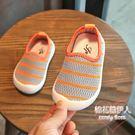 新品嬰兒防滑學步鞋LVV1459【棉花糖伊人】
