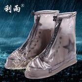 優惠兩天-防雨鞋套防滑耐磨加厚底雨靴套