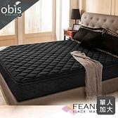 【obis】鑽黑系列_FEANISE三線蜂巢獨立筒無毒床墊單人3.5尺