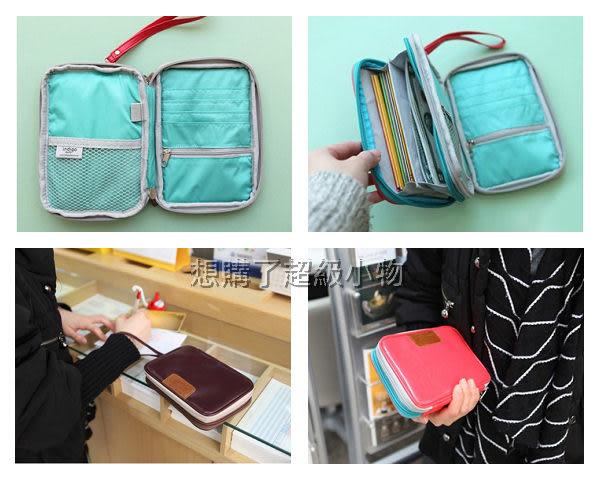 【想購了超級小物】韓版時尚皮質 多功能 銀行存褶包 / 護照包 / 皮夾 / 信用卡收納包