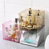 創意桌面化妝品收納盒透明塑料整理盒面膜口紅護膚品梳妝台置物架