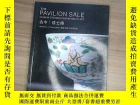 二手書博民逛書店THE罕見PAVILION SALE CHINESE CERAMICS AND WORKS OF ART 古今 佳