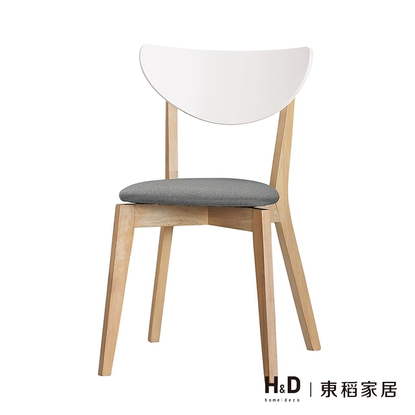 妮克絲餐椅(21CM/1061-14)/H&D東稻家居