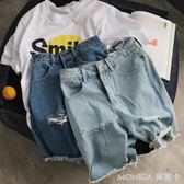 破洞牛仔褲男士短褲韓版潮流休閒褲五分褲子寬鬆夏天 莫妮卡小屋