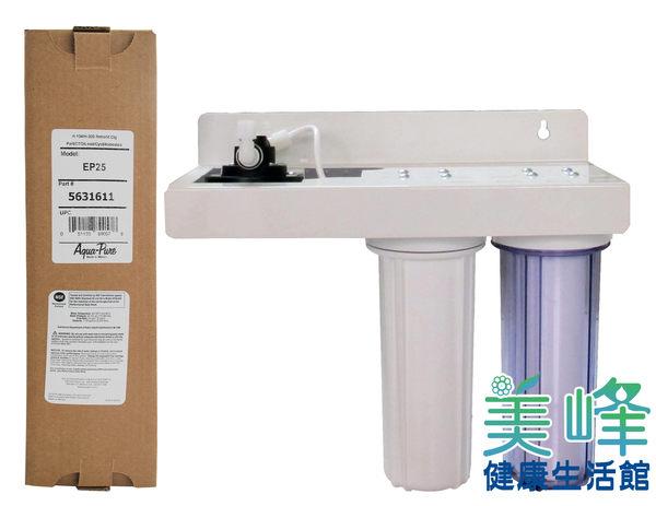 3M淨水器CUNO濾心EP25濾心除鉛型~可取代愛惠浦S100及S104三道式家用除鉛精緻淨水器3890