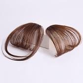 假瀏海(真髮絲)-空氣瀏海自然假髮片女假髮2款73uf6【時尚巴黎】