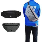 Nike Jordan 黑 灰 大腰包 側背包 斜背包 大容量 側背腰包 多夾層 運動 休閒 包包 9A0242023