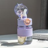 高顏值帶吸管式水杯孕婦產婦塑料兒童水瓶可愛女夏天防燙便攜杯子【聚物優品】
