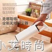 吸塵器家用小型手持式無線迷你靜音大功率地毯床上沙發吸貓毛狗毛 小艾新品