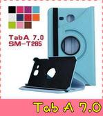 【萌萌噠】三星 Tab A (7.0吋) T280 旋轉360度保護套 皮紋側翻皮套 多層支架 鬆緊帶 平板套 保護殼