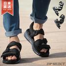 帶有份量感的氣墊鞋墊,極具運動感的魔鬼氈涼鞋。 厚底的氣墊鞋墊可以有效吸收行走時的反作用力和衝擊力。