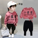 女童小童洋氣女寶寶衣服0-4歲正韓春裝兩件組公主時髦春秋嬰兒童潮