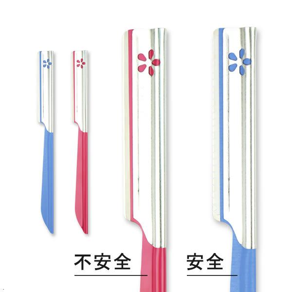 日本 貝印修眉刀 1入【櫻桃飾品】【22526】