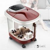 220v 足浴盆全自動洗腳盆電動按摩加熱足浴器泡腳桶足療機家用恒溫 js10792『黑色妹妹』