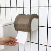 衛生間廁所紙巾盒免打孔創意抽紙手紙筒防水廁紙盒衛生紙置物架 【店內再反618好康兩天】
