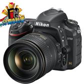 【24期0利率】平輸貨 NIKON D750 + 24-120mm f/4G 平行輸入 一年保固 W
