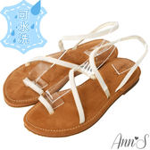 Ann'S 3M水洗牛皮-時髦蛇紋顯瘦曲線寬版平底涼鞋-白