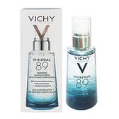 VICHY M89火山能量微精華 50ml Vivo薇朵-效期至2020.10