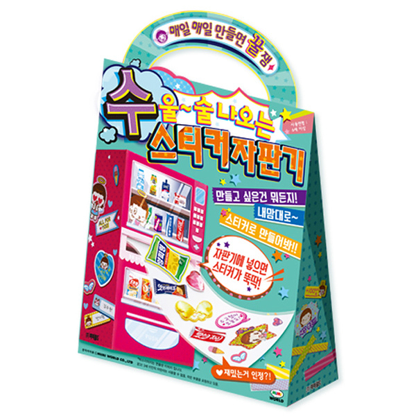 MIMI WORLD 可愛貼紙販賣機 【鯊玩具Toy Shark】