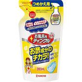 日本金鳥KINCHO~醋成分-浴室排水口除臭除菌洗淨劑補充包 350ml ◆86小舖 ◆