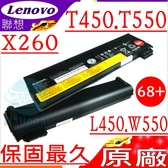 Lenovo 45N1767 電池(原廠)-X260S,L450,T450S,T550S,W550S,  45N1734, 45N1735    45N1736, 45N1737,  45N1773