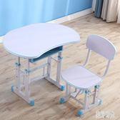 兒童書桌 簡易學習桌簡約家用小學生寫字桌椅套裝書柜組合女孩男孩 aj1757『美好時光』