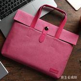 蘋果手提內膽包男女時尚簡約筆電包tz6781【歐爸生活館】