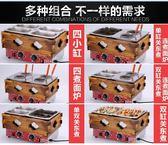 關東煮機 魅廚關東煮機器麻辣燙鍋 串串香設備鍋路邊攤魚蛋小吃機器設備 mks生活主義