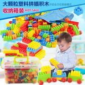兒童益智拼裝玩具塑料大顆粒積木3-4-6周歲男女孩1-2歲半寶寶小孩【店慶滿月好康八折】