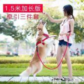 寵物牽引繩  狗狗牽引繩小狗鍊子項圈泰迪金毛貓小型犬大型犬遛狗繩子寵物用品 童趣屋