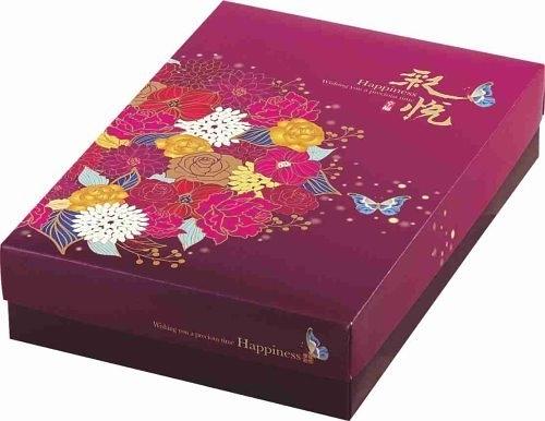 (盒+紙袋)彩悅 12粒蛋黃酥盒 6格中秋月餅盒【C056】上下蓋 紙盒 商品包裝盒 手工肥皂 禮盒