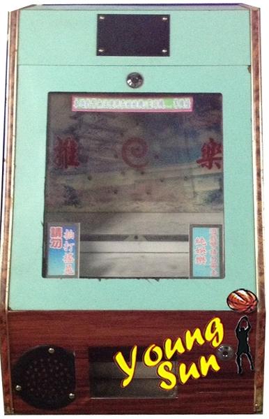 雙座推幣機 夜市推錢機 代幣 小型推幣機  連假 活動  推金幣  懷舊遊戲機  最佳存錢筒  陽昇國際