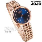 NATURALLY JOJO 輕奢華 流金歲月 優雅 藍寶石水晶玻璃 女錶 玫瑰金x藍 JO96937-55R