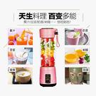 榨汁機  西布朗 XL-A7充電式便攜榨汁杯電動迷妳果汁杯玻璃小型榨汁機家用   新品特賣