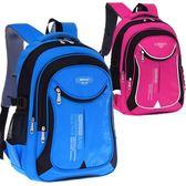書包小學生 1-2-3-6年級男女生減負雙肩兒童書包男孩防水護脊背包 AD1029『寶貝兒童裝』